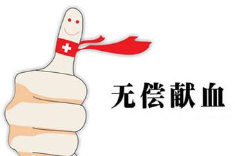 春节海南临床用血紧张 大年初一他们撸起袖子来献血